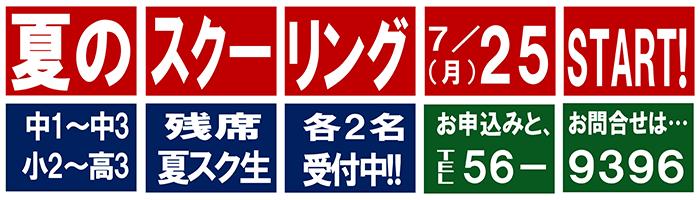 20160704a